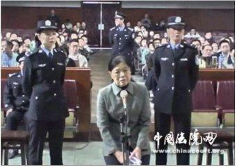 """女""""直升机厅长""""尚军傍省委副书记6年从副科到副厅以色谋权内幕曝光"""