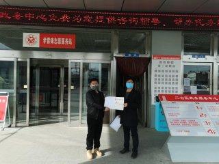 郑州市二七区市场监管局特事特办助推企业复产