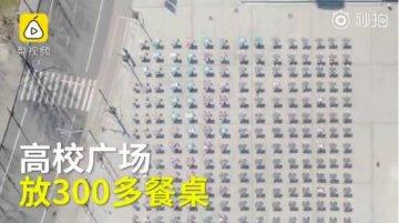 河南高校300张餐桌摆满广场:开学后学生可露天就餐