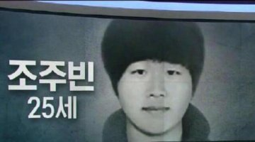 """震惊韩国的""""N号房"""",最恐怖的究竟是什么?"""