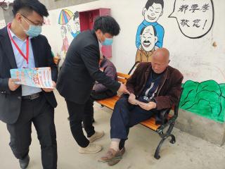 新郑郑银村镇银行: 积极开展全民国家安全教育日活动