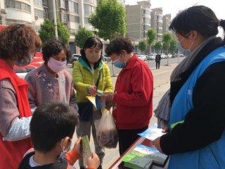 安阳市殷都区:国家安全教育日宣传活动氛围浓厚