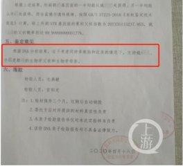 河南母亲割肝救28岁儿子发现非血亲 当年婴儿是如何在医院抱错的?