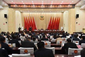 中国人民政治协商会议汝南县第十三届委员会第四次会议隆重开幕