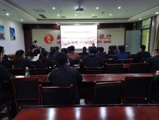 新郑郑银村镇银行: 举办新入职员工职业技能培训