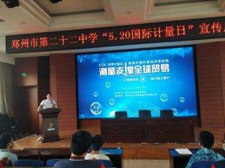 郑州市二七区市场监管局免费为孩子配眼镜