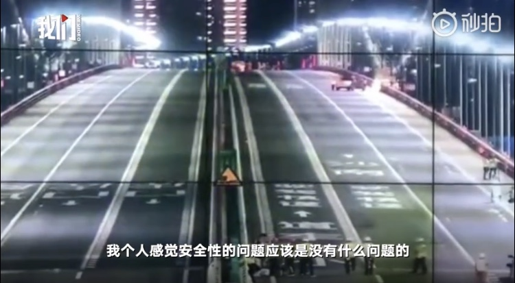 虎门大桥最大振幅31厘米 司机:像坐过山车让人想吐