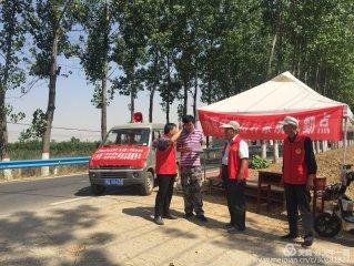 汝南县科普志愿者奉献在田间地头
