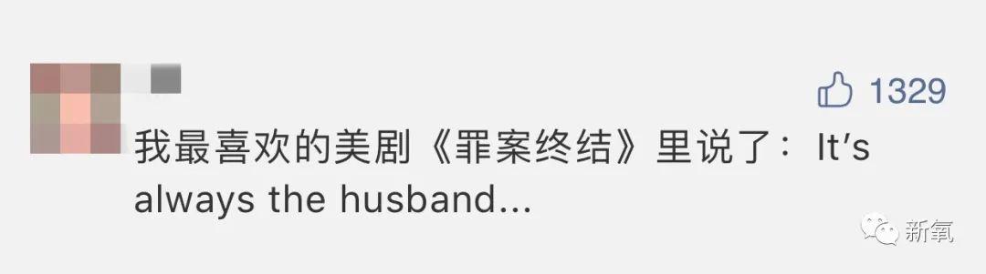 四川男子趁妻子熟睡将其杀害 事后报警称妻子失踪