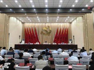 汝南县召开2020年推进移风易俗倡树文明殡葬新风工作会议