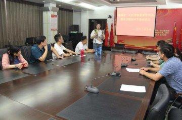 郑州市二七区市场监管局开展打假知识专题培训活动