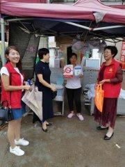 汝南县金铺镇金铺社区巾帼志愿者开展法律安全知识宣传活动
