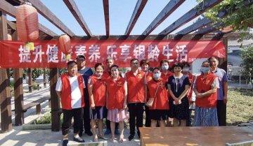 """汝南县卫健体委开展""""提升老年素养,乐享银龄生活""""活动"""