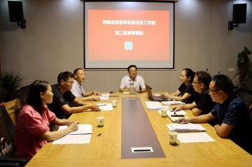 潢川县举行河南省张友琴名班主任工作室第二批成员遴选