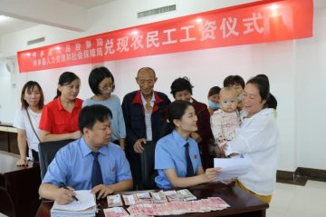 内乡县检察院全力为农民工追回血汗钱