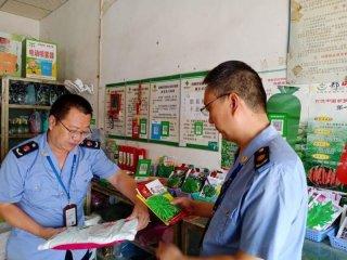 郑州市对农资市场开展打假专项行动