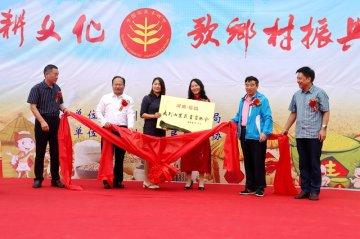潢川县成立大别山农民书画协会