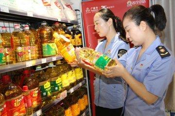 郑州市二七区 开展国庆、中秋期间食品安全专项整治活动