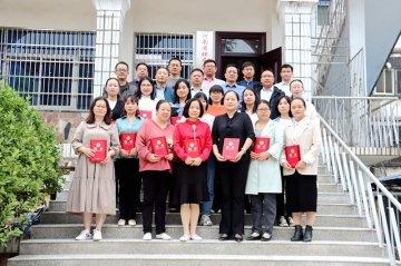 张友琴名班主任工作室第二批成员聘书发放仪式在潢川举行