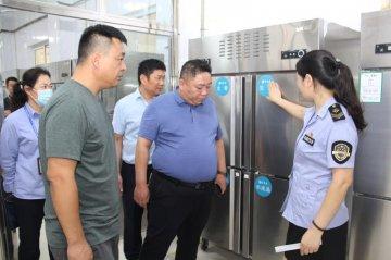 郑州市二七区市场监督管理局对学校食堂考核严格要求不达标不得向师生提供餐食
