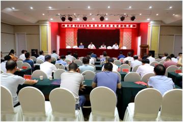 潢川县教体局召开2020年秋季校园 安全工作会