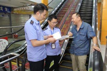 郑州市二七区市场监管局召开特种设备安全生产行政指导约谈会