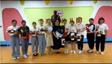 驻马店:学院幼儿园热烈庆祝教师节