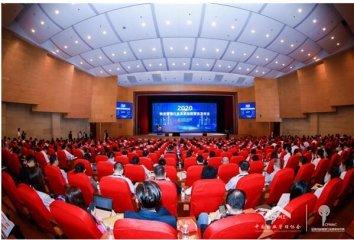 2020物业服务企业综合实力500强发布 北京华远卫士保安服务有限公司榜上有名