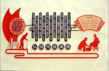 """汝南县民政局让老人幸福指数""""节节高"""""""