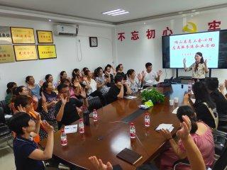 确山县总工会心理服务志愿团队进企业