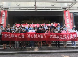 郑州文丰社区:组织开展爱国主义教育观影活动