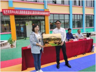民权县直幼儿园学科实验基地举行授牌仪式