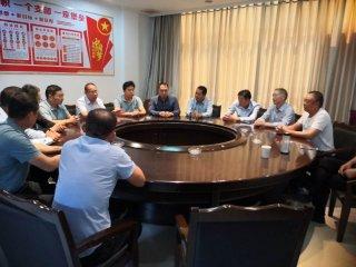 潢川县张集乡驻无锡市党支部挂牌成立