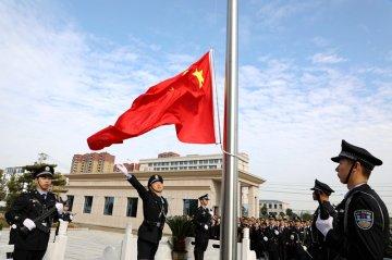 潢川法院举行升国旗仪式暨创建省级文明单位动员大会