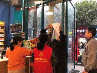 """郑州市二七区市场监管局 开展""""标准保护地球""""主题宣传活动"""