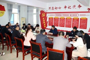 潢川县教体局召开城区学校创建省级文明城市迎检加压推进会