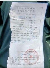淮阳县公安局交警人员任性执法 令人生厌