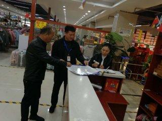 """汝南县金铺镇""""六严""""放心食品超市自我承诺活动"""