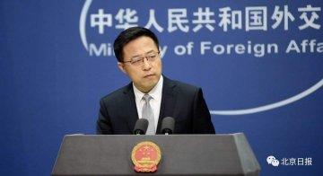 印度再次宣布禁用43款中国APP,外交部:严重关切