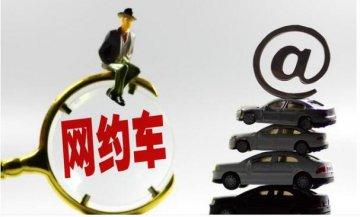 """交通运输部:方便老人的""""一键叫车""""功能争取春节前开通试运行"""