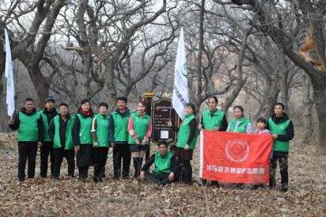守护绿色家园 倡导全民参与----驻马店古树保护志愿者扶壮扶绿在行动