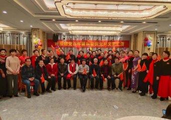 汝南县举办迎接建党百年诞辰暨庆元旦文艺汇演活动