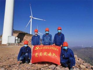 华能汝州夏店风电项目36MW全容量投产