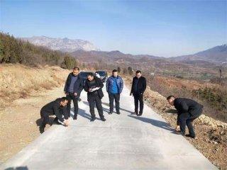 """省厅核查组对汝州市2020年""""百县通村入组工程""""建设目标完成情况开展核查工作"""