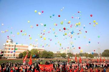 潢川县教体局全力推进县域义务教育优质均衡