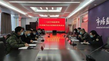 郑州市二七区市场监管局加强对外卖配送人员监管力度