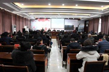 潢川县召开教育专班疫情防控工作会议