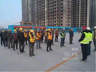 中建二局二公司机电安装项目管理中心在岳岗项目区开展现场安全教育活动