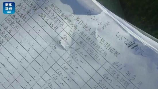 郑州东方今典・溱水印象:抢手机,踢皮球!农民工讨薪五年为何这么难?