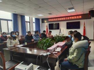 汝南县民政局集中销毁旧版婚姻登记证